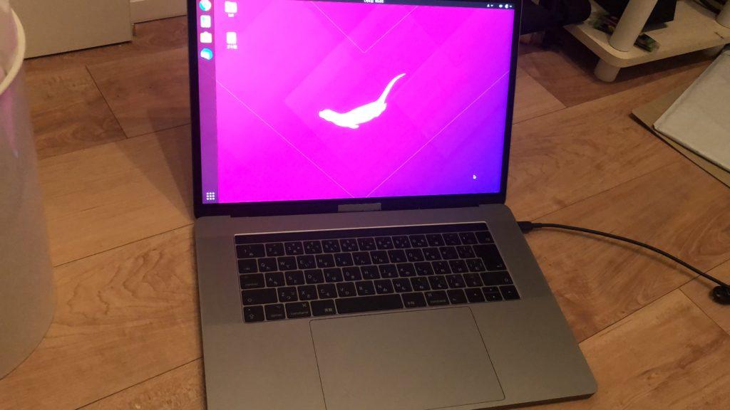 Macbook Pro Ubuntu